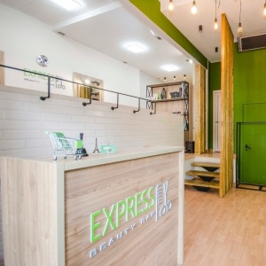 Express Beauty Bar