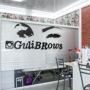 GuliBRows