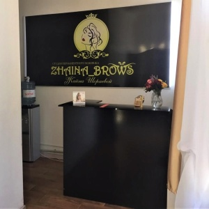 Zhaina_brows